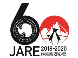 Jare60_logo_2