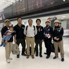 【2019.3.21】観測隊が帰国