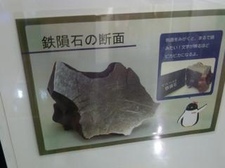 P1090389